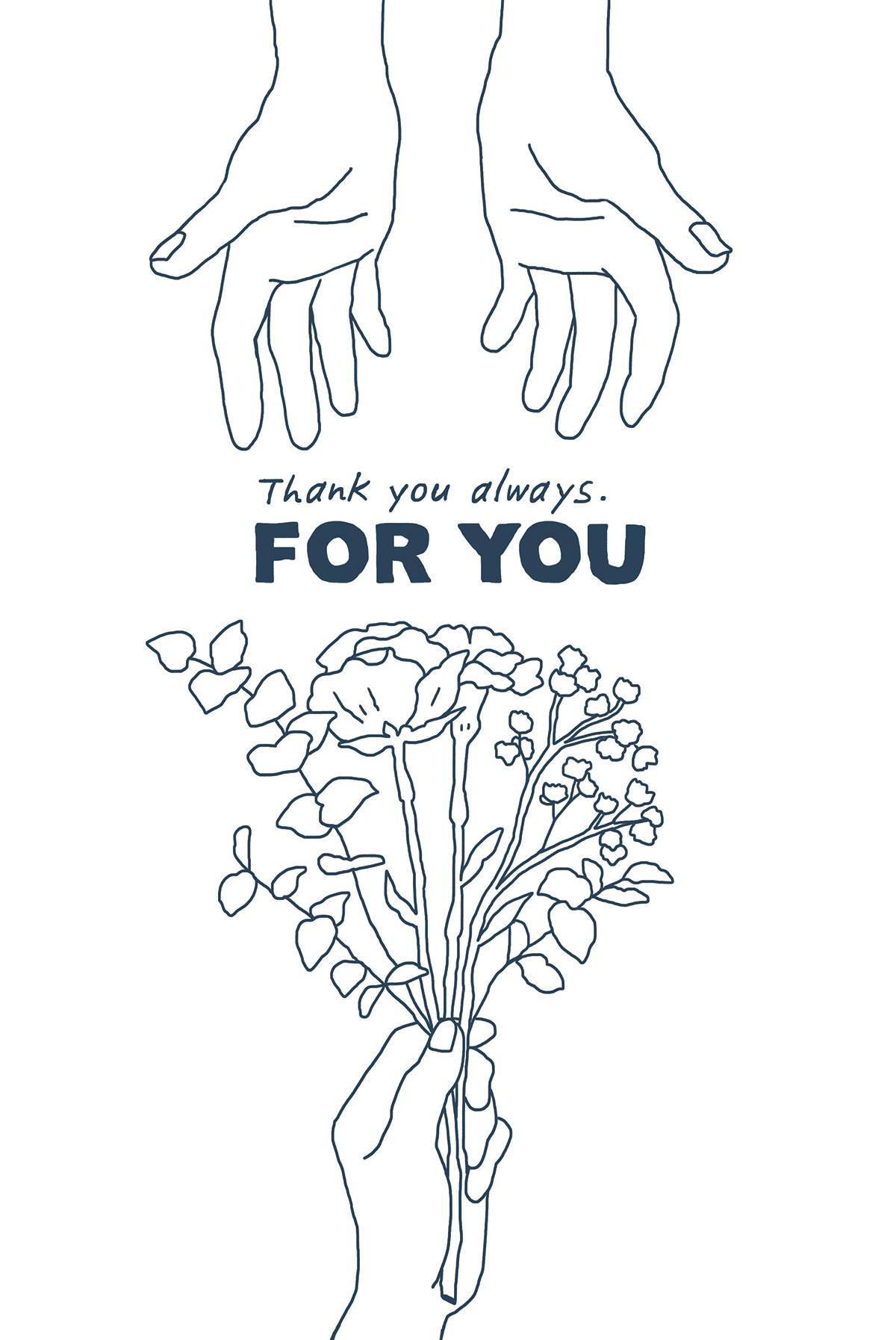 花束を渡すイラスト