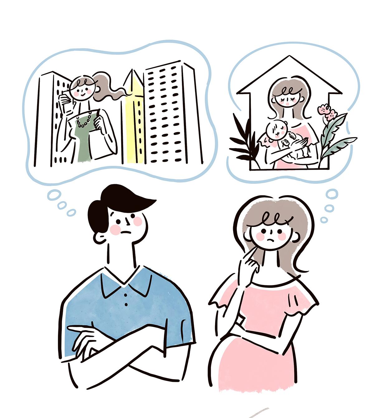 産後の働き方を考える夫婦のイラスト