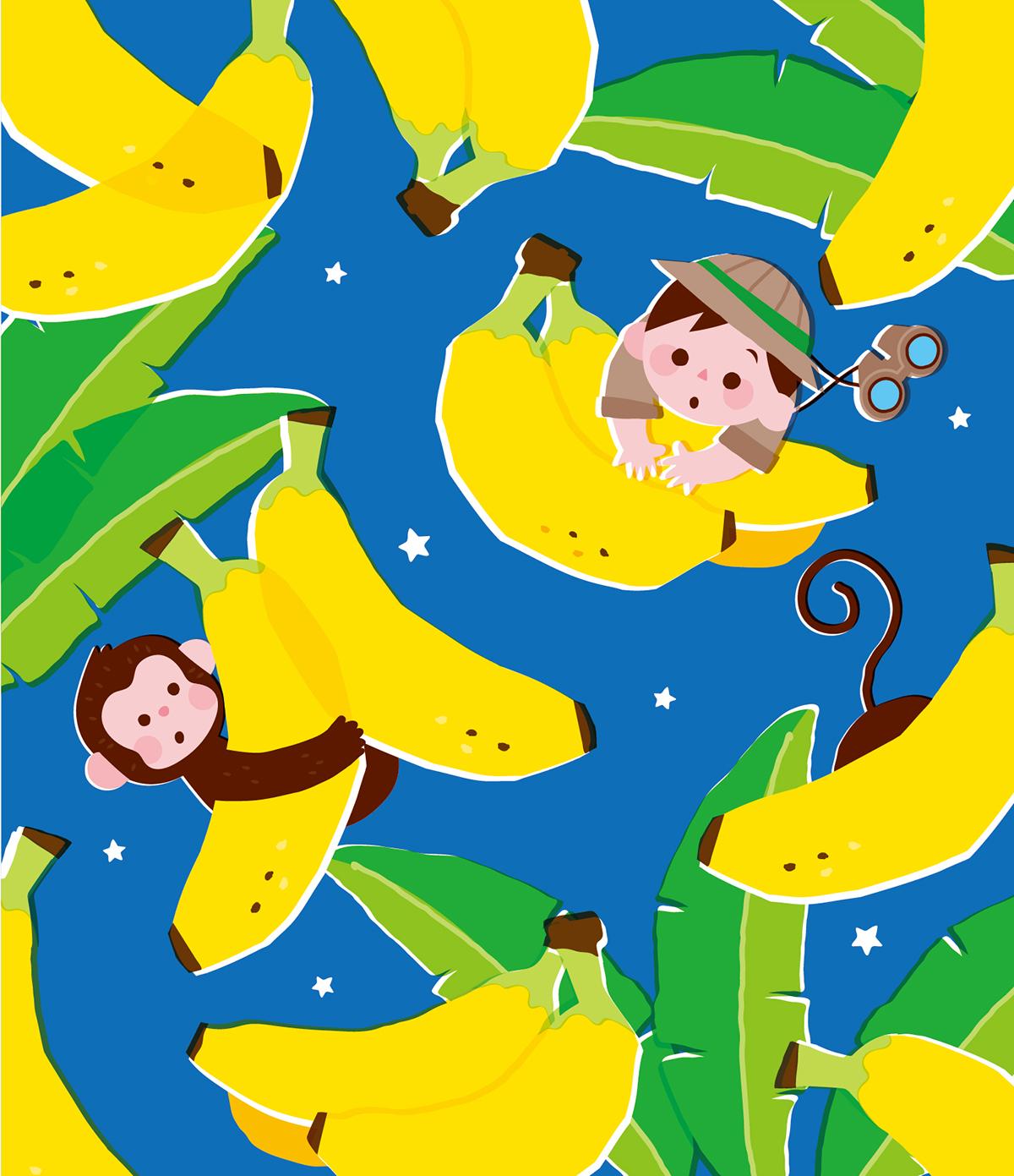 バナナの木でお猿と探検する男の子